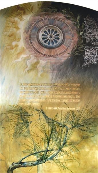 Il dipinto di Rita Petti